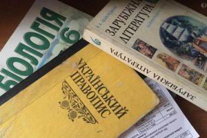Украинские школьники будут получать «лайки» и «смайлики» вместо оценок