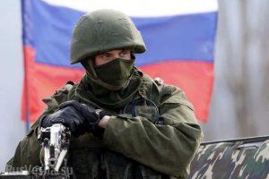 Россия начала операцию по принуждению Киева к миру