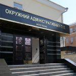 Суд Киева открыл производство по делу о запрете выезда Порошенко из страны
