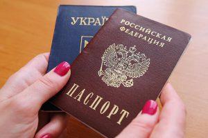 В Киеве намерены вычислить получивших паспорта РФ украинцев