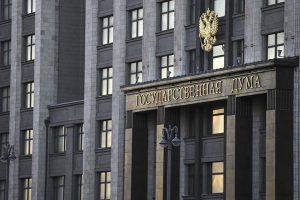 На Украине в дом депутата бросили боевую гранату
