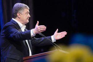 Порошенко подписал указ о мерах по инаугурации Зеленского
