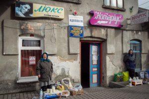 Украине предсказали потерю денег от МВФ