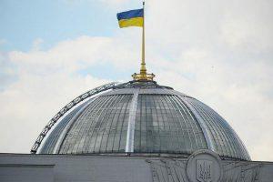 Депутат Рады предложил конфисковать имущество получивших паспорт РФ жителей Донбасса