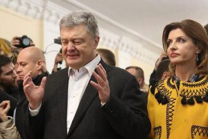 Поражению Порошенко на выборах нашли новое объяснение