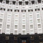 В Киеве озвучили условие для выплаты украинской пенсии жителям Донбасса