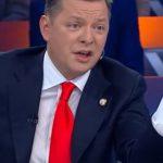 Ляшко прокомментировал бездействие Зеленского в ситуации с Меркель