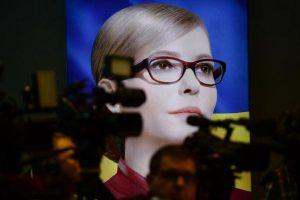 Тимошенко назвала условие поддержки президента Зеленского