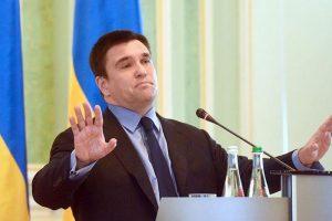 Украина. От показушной демократии обратно к диктатуре бандитского меньшинства