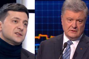 Украинские националисты и партия Порошенко начали митинг против отмены люстрации