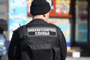 В Киеве «заминировали» госучреждения, станции метро и супермаркет