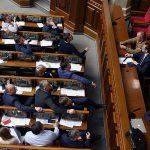Украинских кандидатов проверяют на оседлость