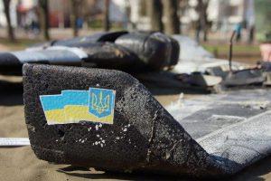 В ЛНР сбили беспилотник корректировавший огонь силовиков