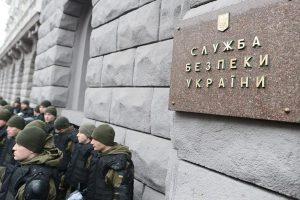 В окружении Зеленского решили реформировать СБУ