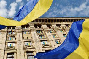На Украине появился третий претендент на покупку акций дочернего банка «ВЭБ.РФ»