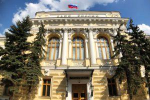 МВФ назвал главные проблемы экономики Украины