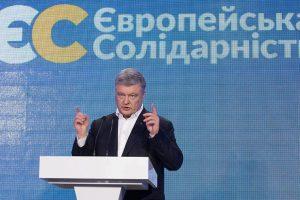 Партия Порошенко уступает партии Тимошенко на выборах в раду