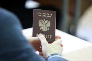 В ЕС решают, как отказать жителям Донбасса в шенгенских визах
