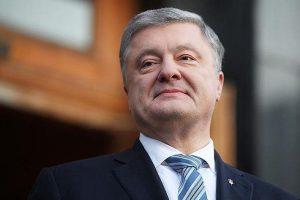 В Генпрокуратуре Украины раскрыли статус Порошенко в уголовных делах