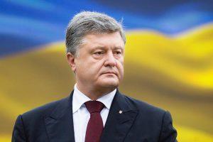 Соратник Порошенко лишился часов стоимостью квартиры в Киеве