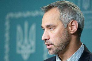 Генпрокурор Украины заявил, что хочет «крови в правовом смысле»