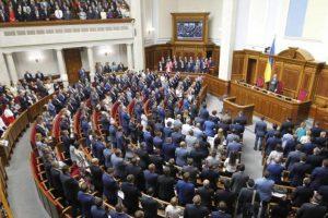 В Раде поведали подробности «формулы Зеленского» по Донбассу