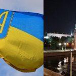 Сборная Украины обыграла Португалию и вышла на Евро-2020
