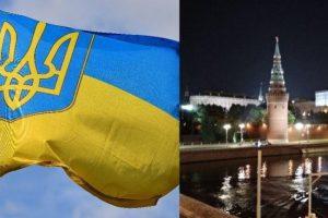 На Украине запущен процесс формирования касты неграждан