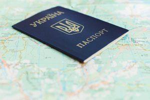 На Украине поддержали введение двойного гражданства, но не с Россией