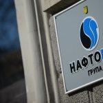«Нафтогаз» намерен обсудить предложение «Газпрома» в трехстороннем формате
