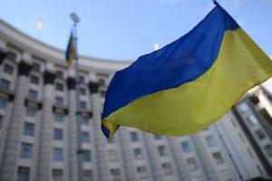 Миссия МВФ отметила значительный прогресс в продвижении реформ в Украине