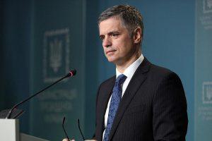 Верховный суд Украины снял запрет на принудительную продажу «дочки» «ВЭБ.РФ»