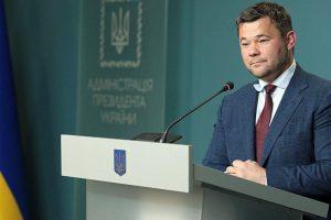 Глава офиса Зеленского назвал фейком информацию о подготовке ему подозрения