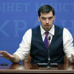 СМИ узнали о посещении украинским премьером концерта неонацистов