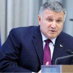 """Помпео """"повысил"""" статус Украины до """"огромного торгового партнера"""" США"""