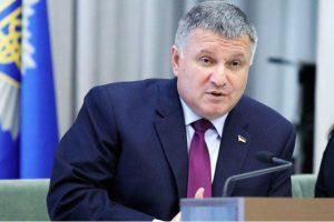 Аваков озвучил условие для своей отставки