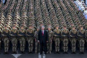 Порошенко подозревают в хищении 34 млн гривен у армии