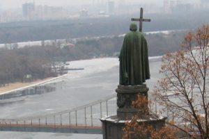 В Киеве считают Украину «святой землей протославян»