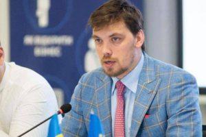 Киев настаивает на долгосрочном контракте на транзит российского газа
