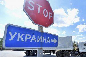 Киев подготовил пять сценариев реинтеграции Донбасса