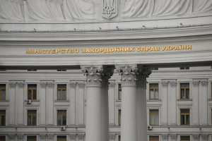 В МИД Украины призвали мир надавить на Россию из-за задержанных кораблей