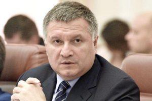 Аваков резко прокомментировал заявление о распаде Украины из-за национализма