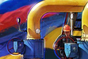 В Киеве отрицают смену руководства «Нафтогаза»