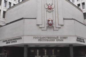 Депутата Госдумы заочно приговорили на Украине к 14 заключения