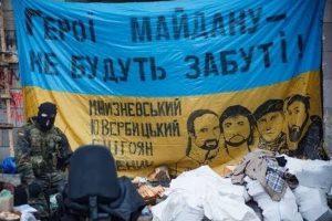 Навстречу России: на Украине началась десакрализация майдана и его «героев»