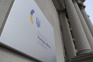В МИД Украины заявили о необходимости пересмотреть Минские соглашения