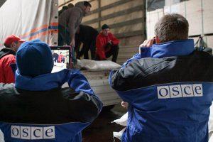 МИД Украины направил ноту протеста РФ после доставки гумпомощи Донбассу