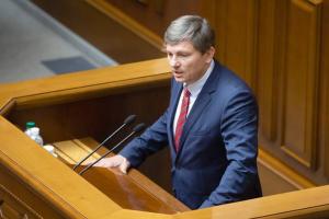 В каком месте Европа устала от Украины? Чем «цэевропейцы» не угодили «просвещённому» Западу?
