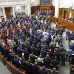 Верховная рада собирается сократить число депутатов