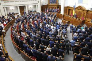 МИД Украины вызвал временного поверенного в делах России из-за задержания рыбаков в Азовском море